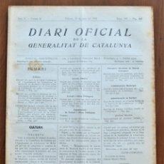 Militaria: DIARI OFICIAL DE LA GENERALITAT DE CATALUNYA - 14 JUNIO 1937 TERRASSA, PORRERA, LLAVANERES MONT-ALT. Lote 214480736