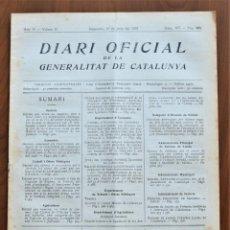 Militaria: DIARI OFICIAL DE LA GENERALITAT DE CATALUNYA - 16 JUNIO 1937 - TERRASSA, EMPRESAS COLECTIVIZADAS. Lote 214481452