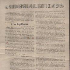 Militaria: ANTEQUERA, AL PARTIDO REPUBLICANO,- AÑO 1903, MIDE: 32 X 21,50 C.M. VER FOTO. Lote 216732943