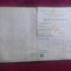 Militaria: MUY RARA LIBRETA DE ALIMENTACIÓN. BANDO II REPÚBLICA 1936 JUNTA DE DEFENSA DE VIZCAYA - GUERRA CIVIL. Lote 217586512
