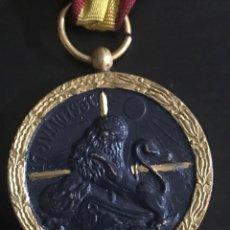 Militaria: MEDALLA - LEGIÓN CONDOR 17 JULIO 1936-CONCEDIDA POR LOS SERVICIOS PRESTADOS EN VANGUARDIA. Lote 217759483