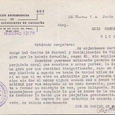Militaria: CARTA SECCION DISTRIBUIDORA DE CALZADOS Y ALPARGATAS DE CATALUÑA CNT UGT 1937. Lote 217785165