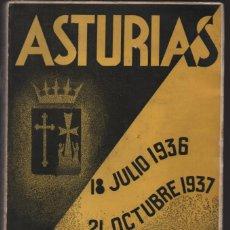 Militaria: ASTURIAS 18 JULIO 1936 - 21 OCTUBRE 1937.- PAGINAS 250 . FOTOS-MONEDAS-BILLETES-VALES VARIOS, VER. Lote 218667505