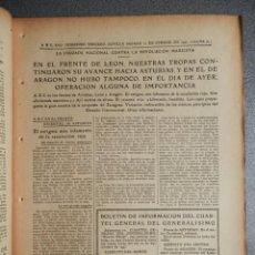 Militaria: PERIÓDICO GUERRA CIVIL ABC 11/09/1937 AVANCES LEÓN, CRUCERO HUNDIDO, BALNEARIO CORCONTE DESTRUIDO. Lote 219253700