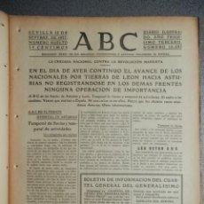 Militaria: PERIÓDICO GUERRA CIVIL ABC 12/09/1937 AVANCES LEÓN, PORTADA TOMA REINOSA CANTABRIA, ZUERA BATALLAS. Lote 219254233