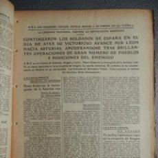 Militaria: PERIÓDICO GUERRA CIVIL ABC 14/09/1937 AVANCES LEÓN TOMA DE EL CUETO, LLOMBERAS... BATALLAS EN ZUERA. Lote 219254763