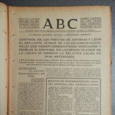 Militaria: PERIÓDICO GUERRA CIVIL ABC 19/09/1937 TOMA VILAÑO, POSADA EN ASTURIAS. ROBLEDO, VIZA EN LEÓN, NAVAL. Lote 219294201