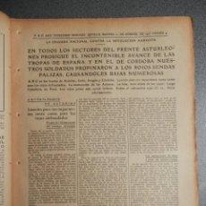 Militaria: PERIÓDICO GUERRA CIVIL ABC 21/09/1937 EXPULSAN SOCIEDAD NACIONES A GOBIERNO. BATALLAS CÓRDOBA, LEÓN. Lote 219294638