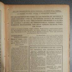 Militaria: PERIÓDICO GUERRA CIVIL ABC 22/09/1937 PORTADA SANTANDER LIBERADA, CONQUISTAS LEÓN-ASTURIAS Y CÓRDOBA. Lote 219295113