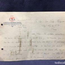Militaria: 1939 DELEGADO PROVINCIAL SINDICAL DE FALANGE LA CORUÑA A MORALES PLEGUEZUELO HUESCA JEFE OB PUB. Lote 220501450