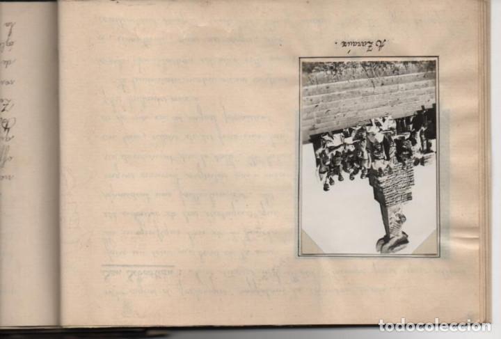 Militaria: ALBUN CON FOTOS,POSTALES Y DIBUJOS, VISITA GRUPO FRANCESES A ESPAÑA AÑO 1933, VER FOTOS - Foto 7 - 220700491