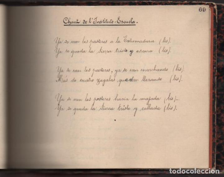 Militaria: ALBUN CON FOTOS,POSTALES Y DIBUJOS, VISITA GRUPO FRANCESES A ESPAÑA AÑO 1933, VER FOTOS - Foto 37 - 220700491