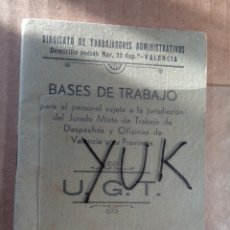 Militaria: BASES DE TRABAJO DEL SINDICATO DE TRABAJADORES ADMINISTRATIVOS UGT - AGOSTO 1936 - GUERRA CIVIL. Lote 221497342