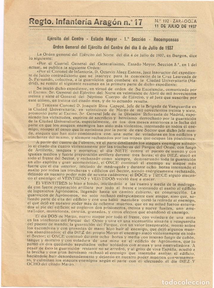 11 JULIO 1937 REGTO. INFANTERÍA ARAGÓN Nº17 ZARAGOZA ORDEN GENERAL DEL EJÉRCITO DEL CENTRO 8-7-1937 (Militar - Guerra Civil Española)