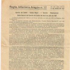 Militaria: 11 JULIO 1937 REGTO. INFANTERÍA ARAGÓN Nº17 ZARAGOZA ORDEN GENERAL DEL EJÉRCITO DEL CENTRO 8-7-1937. Lote 221515183