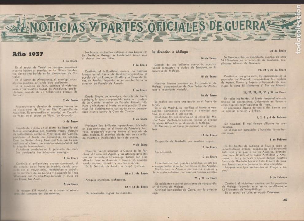 Militaria: ESPAÑA Y SU GLORIOSO EJERCITO,- NOTICIAS Y PARTES OFICIALES DE GUERRA-1936-1939- MAS DE 160 PAG. - Foto 8 - 221762632