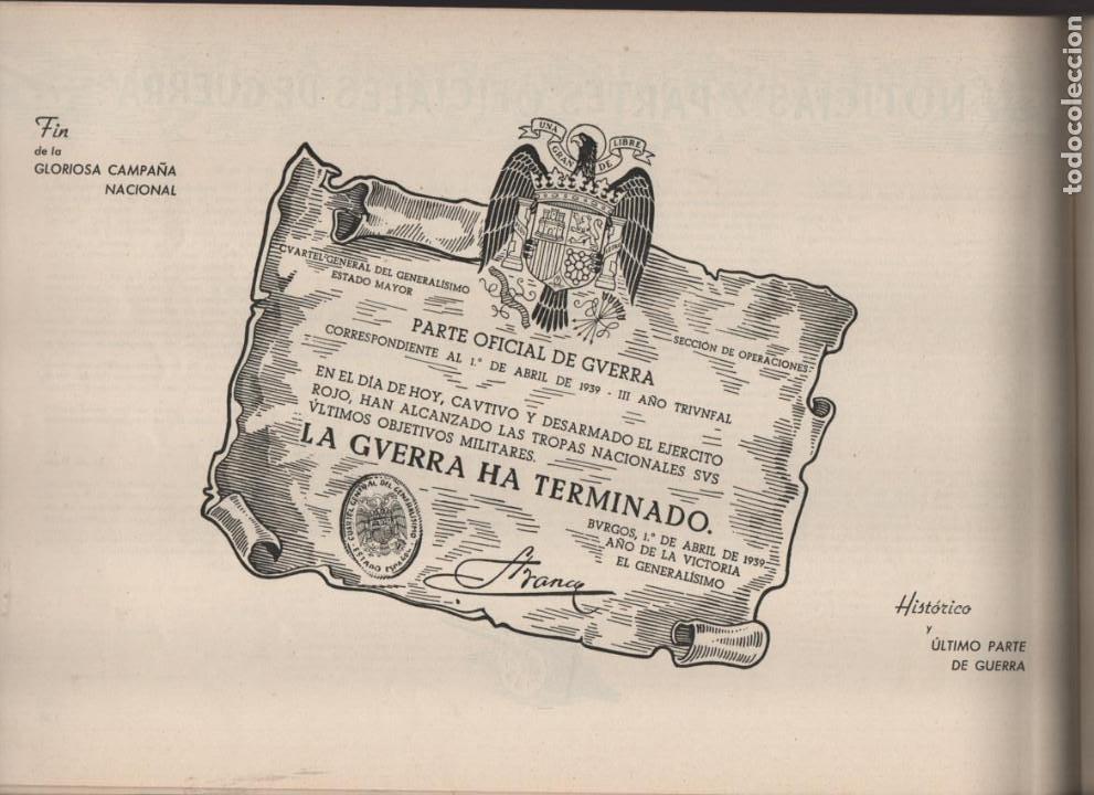 Militaria: ESPAÑA Y SU GLORIOSO EJERCITO,- NOTICIAS Y PARTES OFICIALES DE GUERRA-1936-1939- MAS DE 160 PAG. - Foto 11 - 221762632