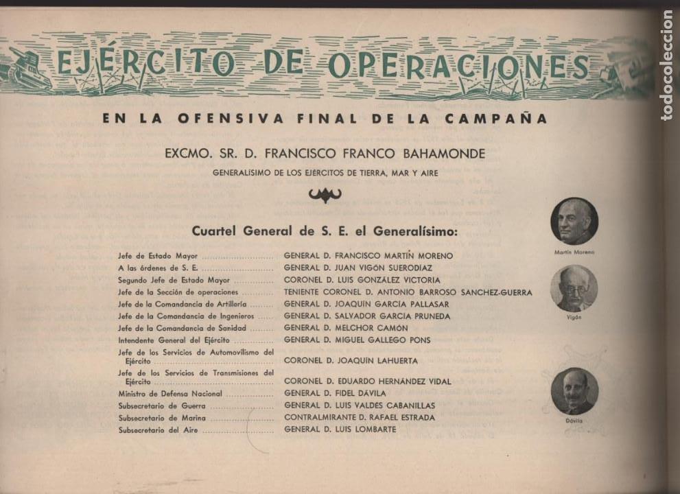 Militaria: ESPAÑA Y SU GLORIOSO EJERCITO,- NOTICIAS Y PARTES OFICIALES DE GUERRA-1936-1939- MAS DE 160 PAG. - Foto 14 - 221762632