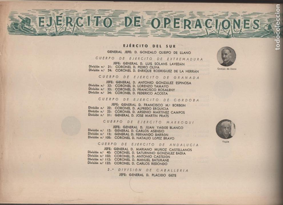 Militaria: ESPAÑA Y SU GLORIOSO EJERCITO,- NOTICIAS Y PARTES OFICIALES DE GUERRA-1936-1939- MAS DE 160 PAG. - Foto 16 - 221762632