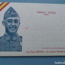 Militaria: POSTAL GUERRA CIVIL UNA PATRIA ESPAÑA UN CAUDILLO FRANCO. Lote 221967152