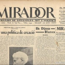 Militaria: 25 NÚMEROS DEL SETMANARI EL MIRADOR. NUM. DEL 359 AL 383. ENERO A JUNIO 1936. Lote 222086753