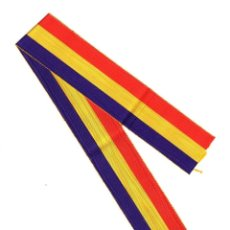Militaria: CORTE DE CINTA REPUBLICA ESPAÑOLA. EN SEDA. Lote 222754760