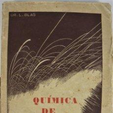 Militaria: QUIMICA DE GUERRA DR. L BLAS DECLARADA DE MERITO POR MINISTERIO MARINA DE REPUBLICA BARCELONA 1938. Lote 222799750