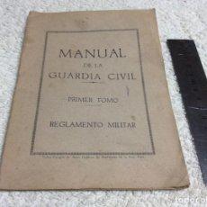 Militaria: MANUAL GUARDIA CIVIL.. Lote 222892741