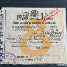 Militaria: PERMISO DE CIRCULACION VEHICULO 1938 , ESCUDO REPUBLICA ,GUERRA CIVIL. Lote 223320572