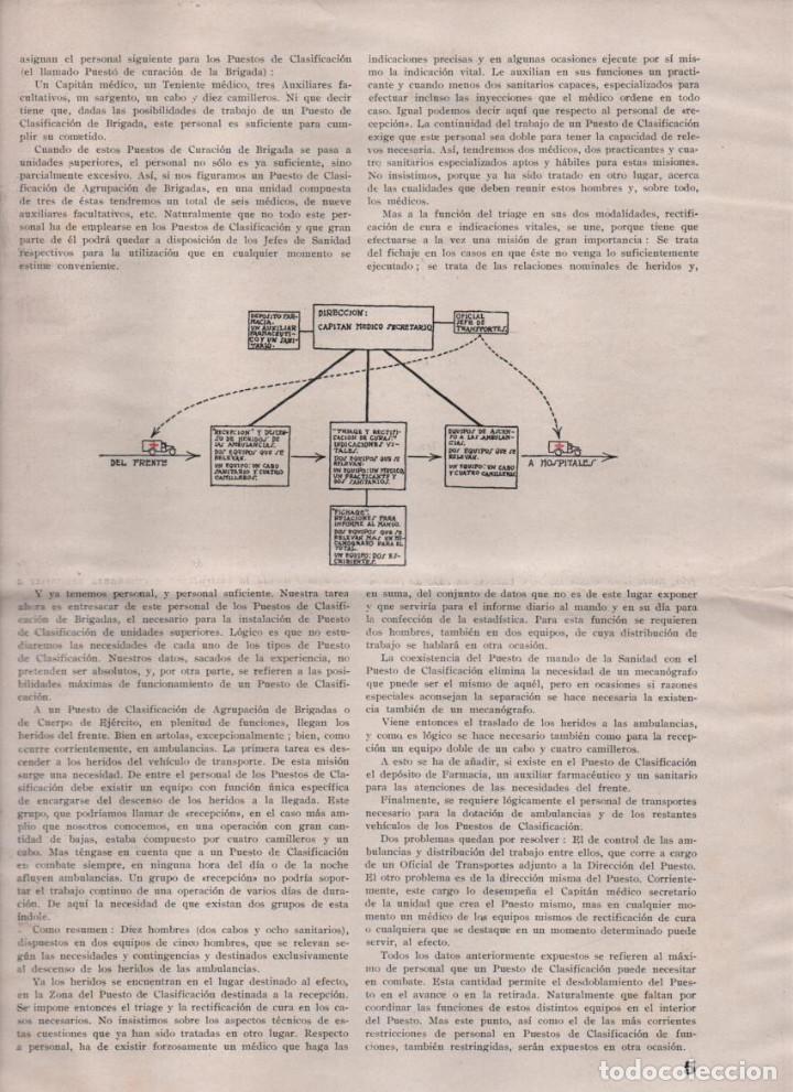 Militaria: LA VOZ DE SANIDAD, REPUBLICA- DEL EJERCITO EN MANIOBRAS- AÑO I , Nº 1 - FEBRERO 1938,- 12 PAGINAS, - Foto 4 - 226789640