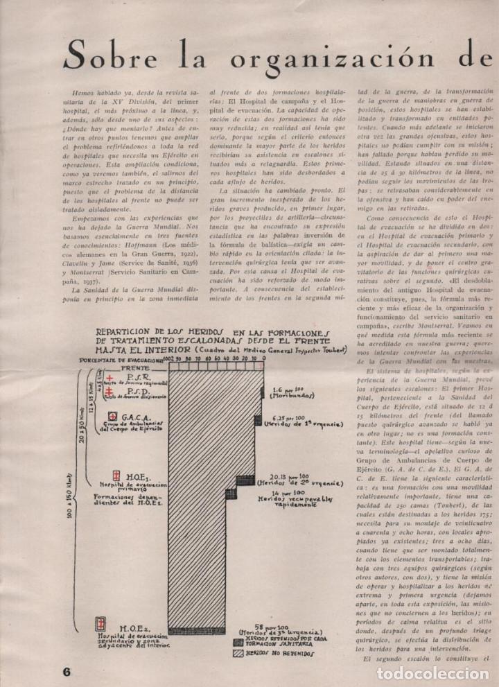 Militaria: LA VOZ DE SANIDAD, REPUBLICA- DEL EJERCITO EN MANIOBRAS- AÑO I , Nº 1 - FEBRERO 1938,- 12 PAGINAS, - Foto 5 - 226789640
