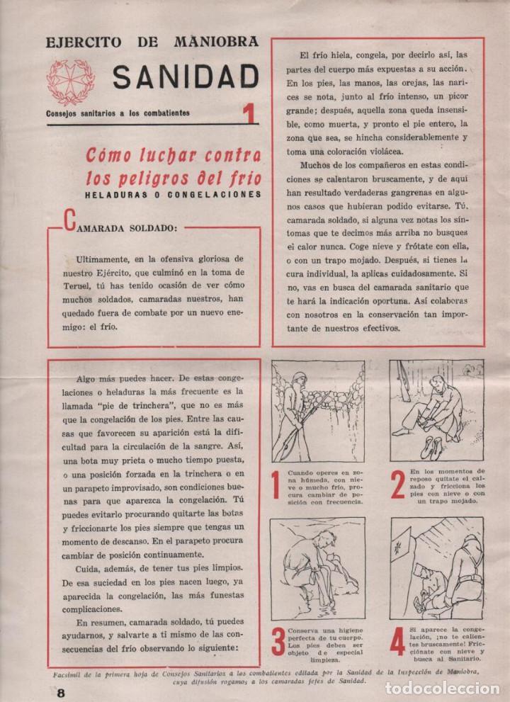 Militaria: LA VOZ DE SANIDAD, REPUBLICA- DEL EJERCITO EN MANIOBRAS- AÑO I , Nº 1 - FEBRERO 1938,- 12 PAGINAS, - Foto 7 - 226789640