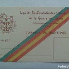 Militaria: GUERRA CIVIL - VIRIATOS PORTUGAL : CARNET DE LIGA DE EX-COMBATIENTES VOLUNTARIOS GUERRA EN ESPAÑA. Lote 262826605