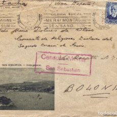 Militaria: RARO SOBRE REPUBLICANO SAN SEBASTIAN REQUETES BOLONIA GUERRA CIVIL. Lote 229074390