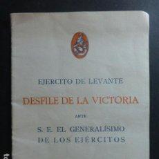 Militaria: VALENCIA DESFILE DE LA VICTORIA 1939 GUERRA CIVIL PROGRAMA. Lote 236197065