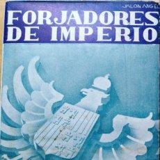 Militaria: FRANCO POSTALES FORJADORES DE IMPERIO. Lote 242077225