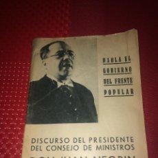 Militaria: DISCURSO DE JUAN NEGRÍN - MADRID, 26 DE FEBRERO DE 1938 - HABLA EL GOBIERNO DEL FRENTE POPULAR. Lote 243278085