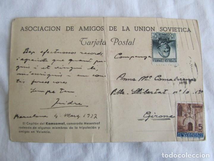 Militaria: Tarjeta postal Asociación de amigos de la Unión Soviética 1937, Guerra Civil, Gerona - Foto 2 - 243851320