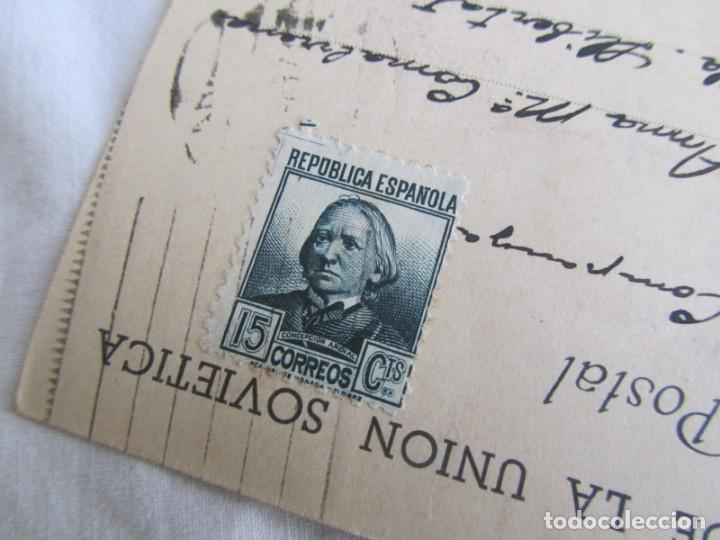 Militaria: Tarjeta postal Asociación de amigos de la Unión Soviética 1937, Guerra Civil, Gerona - Foto 5 - 243851320