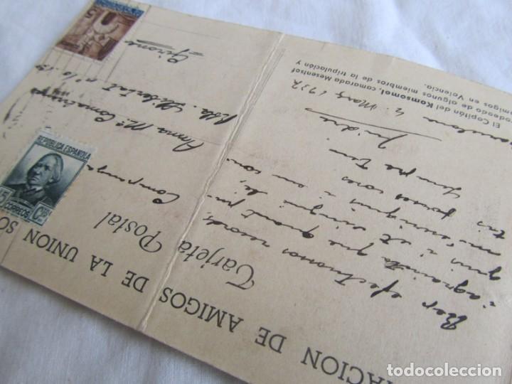 Militaria: Tarjeta postal Asociación de amigos de la Unión Soviética 1937, Guerra Civil, Gerona - Foto 6 - 243851320