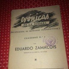 Militaria: SERVEI DE BIBLIOTEQUES DEL FRONT - GENERALITAT DE CATALUNYA - AÑO 1937 - CRÓNICAS DE GUERRA. Lote 243925840