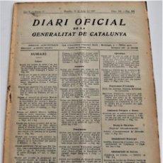 Militaria: DIARI OFICIAL DE LA GENERALITAT DE CATALUNYA - 22 MAYO 1937 - EMPRESAS COLECTIVIZADAS, AGRICULTURA. Lote 246500245
