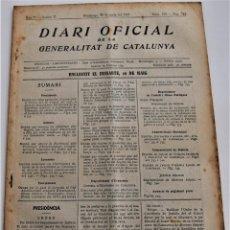 Militaria: DIARI OFICIAL GENERALITAT DE CATALUNYA - 30 MAYO 1937 DECRETO 28 AGOSTO 1936 ORGANIZACIÓN TRIBUNALES. Lote 246694775