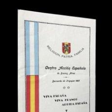 Militaria: PANFLETO CENTRO ACCIÓN ESPAÑOLA DE BUENOS AIRES // ((1937)). Lote 255650890