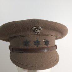 Militaria: GORRA CAPITAN CABALLERIA MODELO 1926. GUERRA CIVIL. Lote 261165870