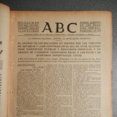 Militaria: PERIÓDICO GUERRA CIVIL ABC 26/09/1937 RIBADESELLA A LA VISTA - ESPECIAL ANIV. LIBERA ALCÁZAR TOLEDO. Lote 261297465