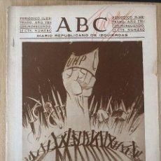Militaria: ABC 28 NOVIEMBRE 1936, GUERRA CIVIL REPUBLICANO. PORTADA ILUSTRADA POR ANIBAL TEJADA.. Lote 263159585