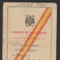 Militaria: JIMENA DE LA FRONTERA--CADIZ-- CARNET AGENTE COMERCIAL- VER FOTO. Lote 263178550