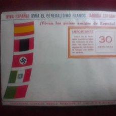 Militaria: VIGO GUERRA CIVIL - CARTA SOBRE ILUSTRADA - VIÑETA 30 CENTIMOS. Lote 269009804
