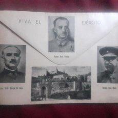 Militaria: FRANCO GUERRA CIVIL - CARTA SOBRE ILUSTRADA - ALCAZAR DE TOLEDO. DESPLEGABLE. Lote 269009879